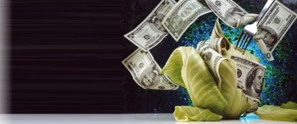 «Богатство рядом! Почему мы должны быть богатыми», Гейдж Рэнди