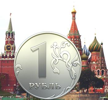 Богатые люди России
