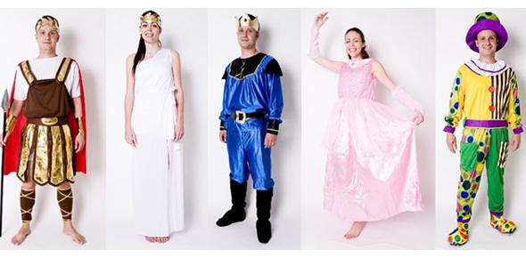 Прокат и продажа карнавальных костюмов