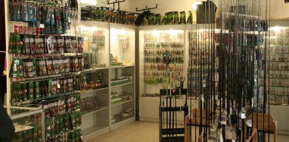 Как открыть магазин рыболовных принадлежностей