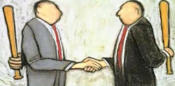 Гэвин Кеннеди «Договориться можно обо всем! Как добиваться максимума в любых переговорах»
