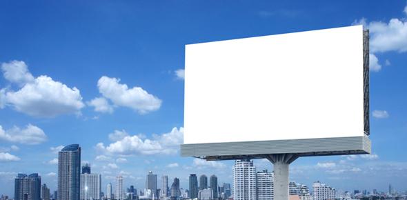 Установка рекламных щитов – можно ли заработать на этом?