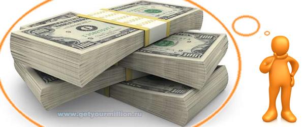Как найти дополнительные возможности заработать деньги?