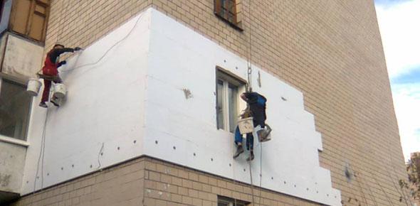 Организация бизнеса по утеплению фасадов