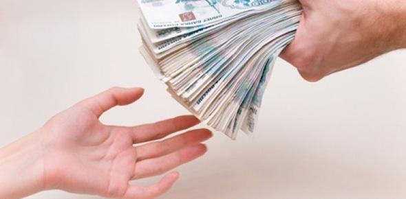 Как получить субсидию на открытие бизнеса от Центра занятости населения