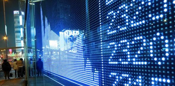 Как заработать на фондовом рынке, и что для этого нужно?